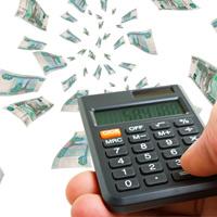 Задолженности регионов перед РФ по бюджетным кредитам по состоянию на 1 января 2015 года могут списать