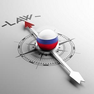 Начинают функционировать кассационные и апелляционные суды общей юрисдикции (с 1 октября)
