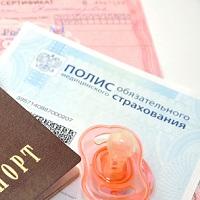 Минздрав России и ФФОМС согласны с тем, что система ОМС нуждается в совершенствовании