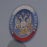 Ответы ФНС России о налоговом администрировании – в системе ГАРАНТ