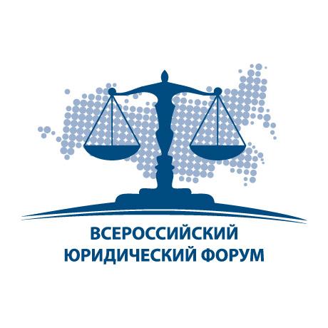 http://www.garant.ru/files/3/2/1136523/460vserossijskij-yuridicheskij-forum-reforma-grazhdanskogo-zakonodatelstva-ozhidaniya-i-realnost-nachal-svoyu-rabotu.jpg