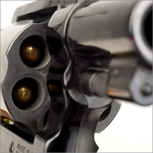 Нарушение правил хранения охотничьего оружия коап рф