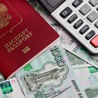 Банк России опубликовал предельные значения полной стоимости кредита