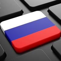 В России появится Единый реестр российского программного обеспечения