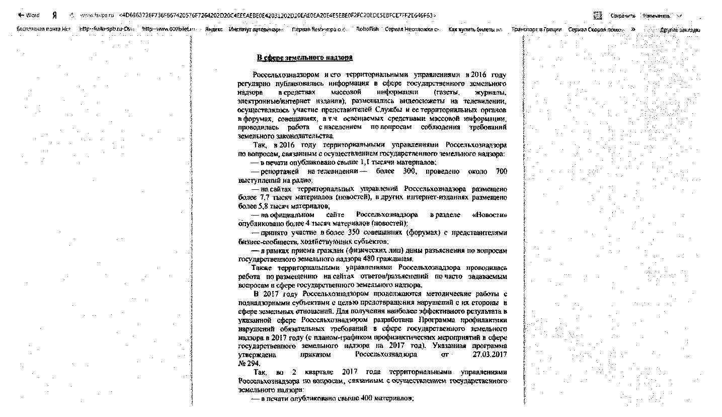 Подтверждающие документы каждое объявление о подборе специалистов опубликованное в журнал дать объявление пучинистых