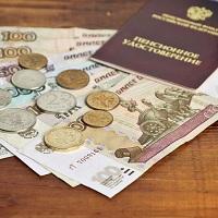 Социальные пенсии планируют проиндексировать