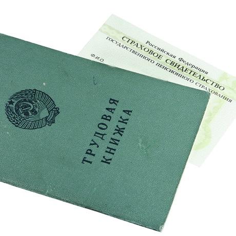 Патентные службы и патентные поверенные