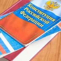 За поправки к Конституции РФ проголосовало 77,92% россиян