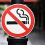Работодатель вправе запретить курение в рабочее время вне зависимости от места нахождения работника