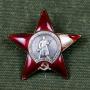 Ветераны Великой Отечественной войны получат по 10 тыс