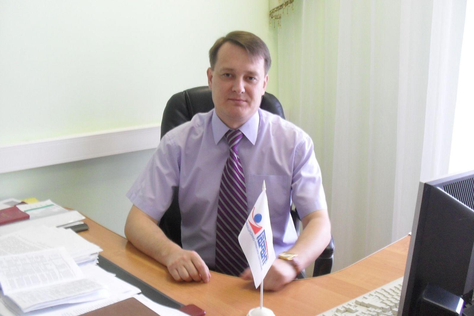 Трудовая инспекция Республики Марий-Эл