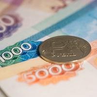 Утвержден коэффициент индексации социальных пособий и выплат на 2021 год