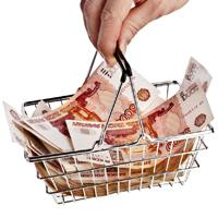 Госзаказчикам, которые тратят менее 10 млн руб. в год, могут разрешить пользоваться услугами единственного поставщика