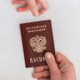 Будет упрощен порядок приема в гражданство РФ (с 24 июля)
