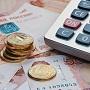Для налогоплательщиков на УСН подходит срок уплаты авансового платежа за II квартал 2017 года