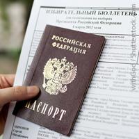 В паспорта избирателей предлагается проставлять отметки о получении избирательного бюллетеня