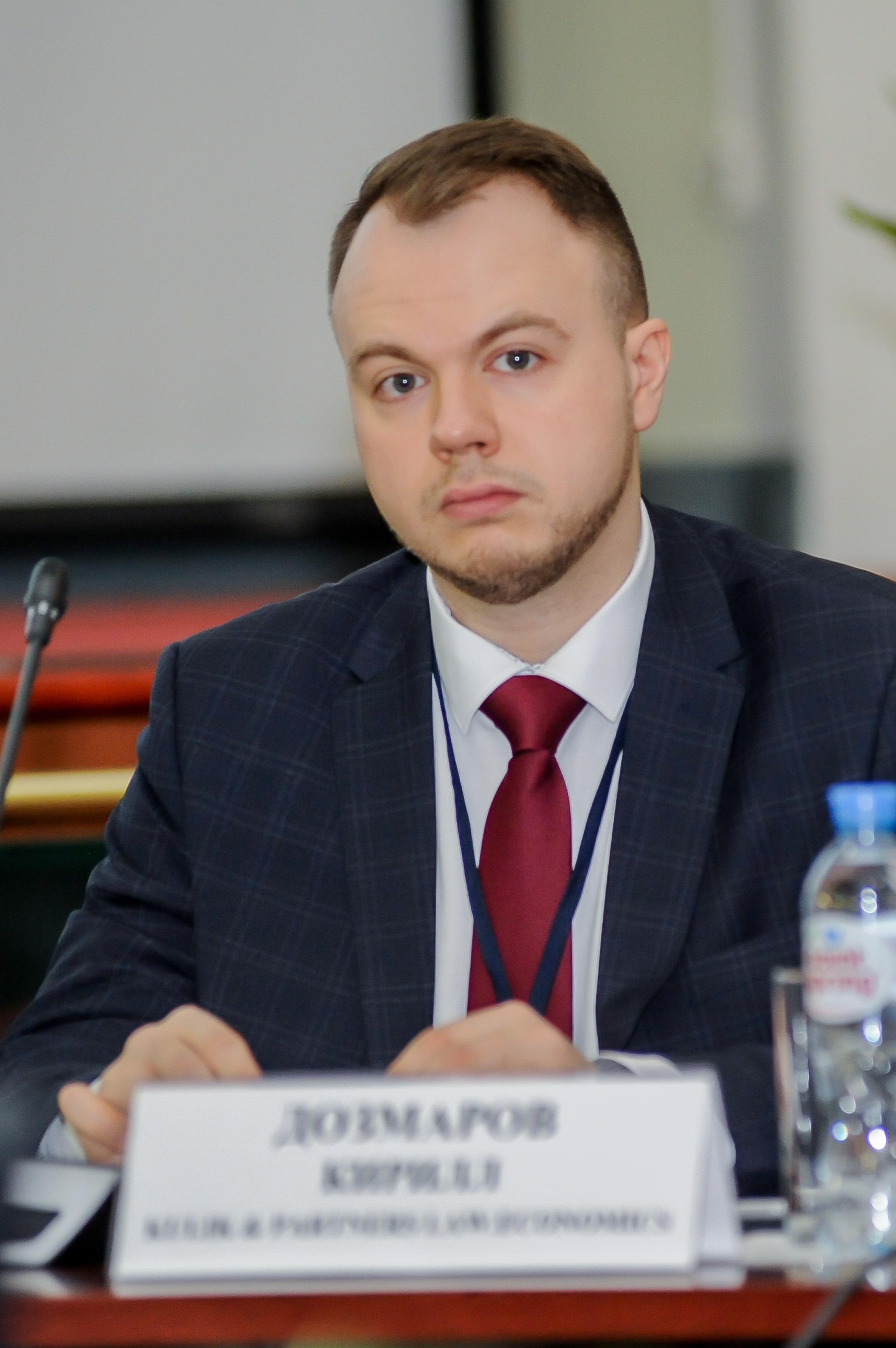 Антимонопольный форум ОКЮР