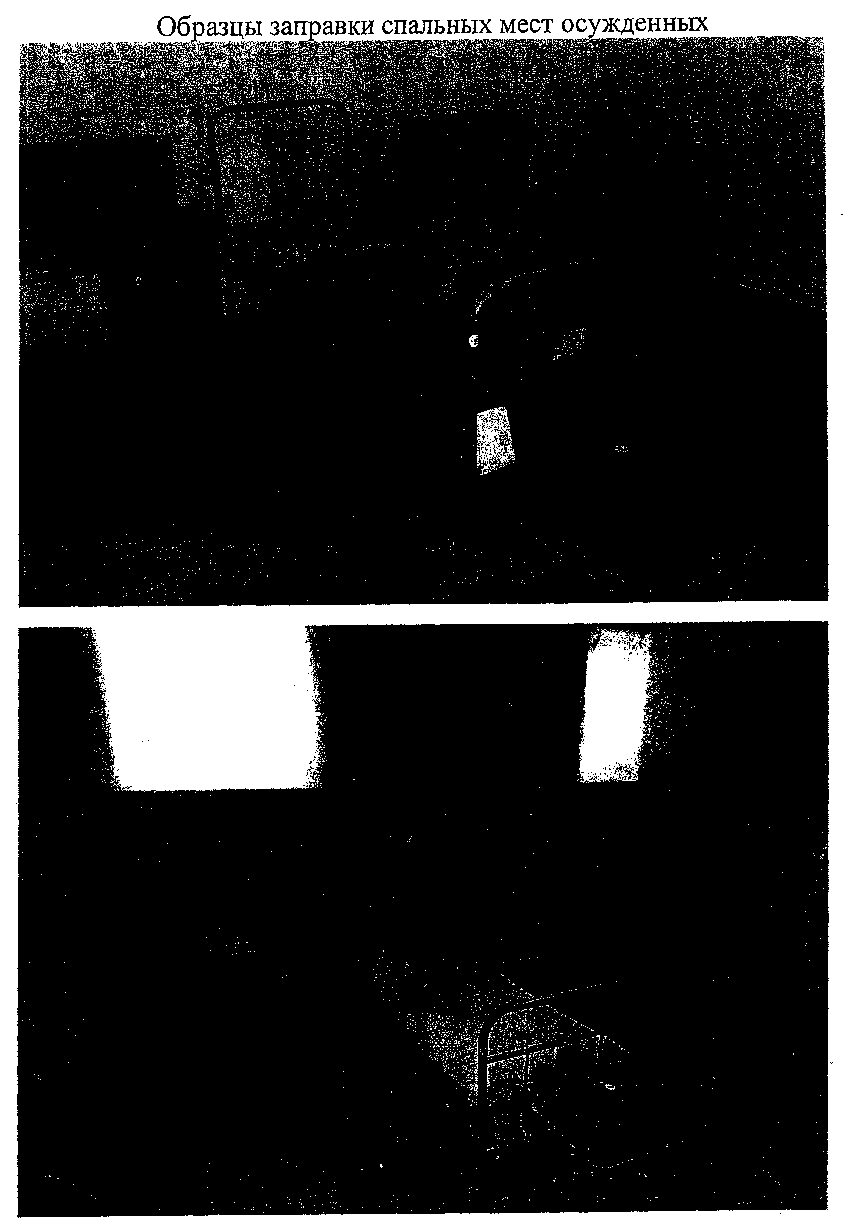 бланк заявления на посылку сизо 1