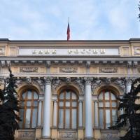 Банк России открыл запись на День открытых дверей