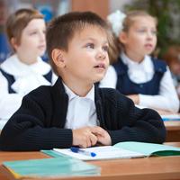 Рособрнадзор проведет национальные исследования качества образования