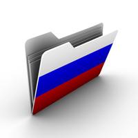 Предметом госзакупок ПО с 1 января 2016 года может быть только российский софт, включенный в специальный реестр