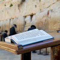 Тексты Библии, Корана и иных религиозных книг не могут быть отнесены к экстремистским материалам