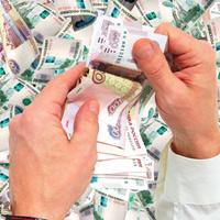 Изменился порядок уплаты неудержанного работодателем НДФЛ