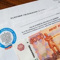 ФНС России разъяснила, почему вырос налог на имущество физлиц за 2016 год в Москве и области
