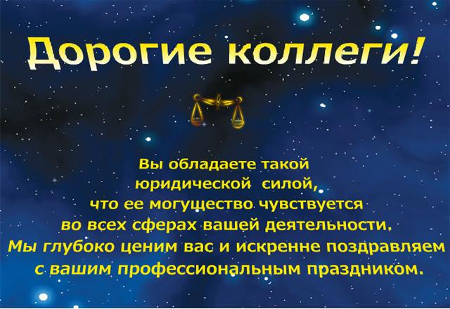 гарант регистрация иностранцев:
