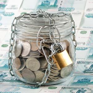 Новый-старый Бюджетный Кодекс РФ?