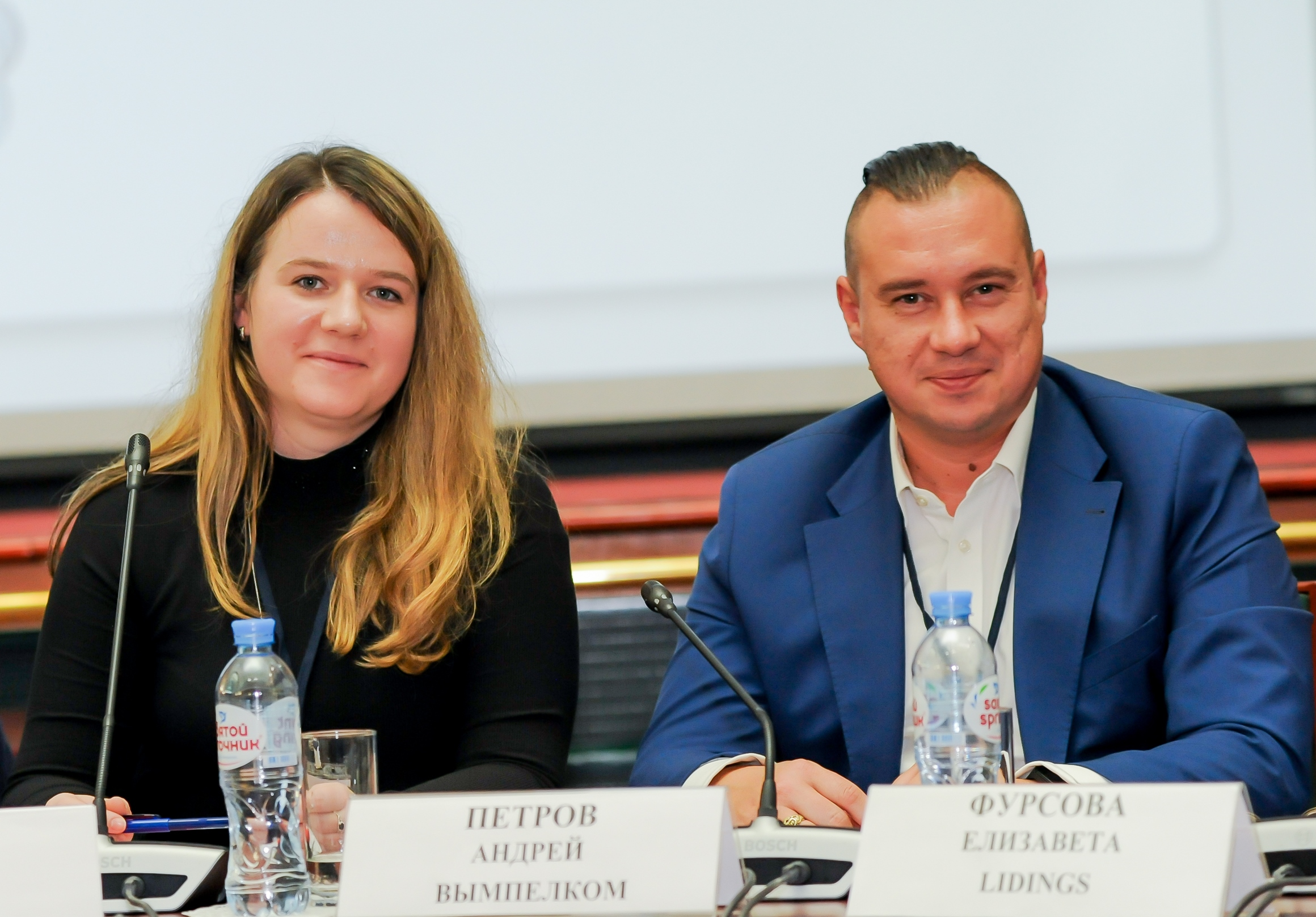 Первая конференция Трудового актива ОКЮР