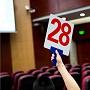 Закон № 44-ФЗ: продолжаем отвечать на вопросы читателей о новой системе закупок для государственных и муниципальных нужд. Часть 3