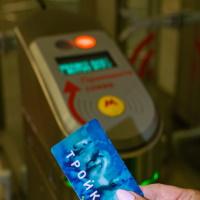 Транспортные карты: по каким КВР и КОСГУ оплатить их приобретение и пополнение