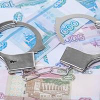 ВС РФ разъяснил порядок применения судами норм об ответственности за отмывание преступных доходов
