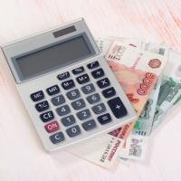 Разработаны правила определения величины прожиточного минимума пенсионера в регионах