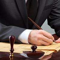 С 1 октября изменятся правила проведения конкурса на замещение должности нотариуса