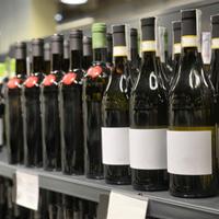 объявление о запрете продажи алкоголя образец 1 июня - фото 11