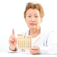 Предполагается, что единовременную денежную выплату доставят пенсионерам до 28 января 2017 года включительно