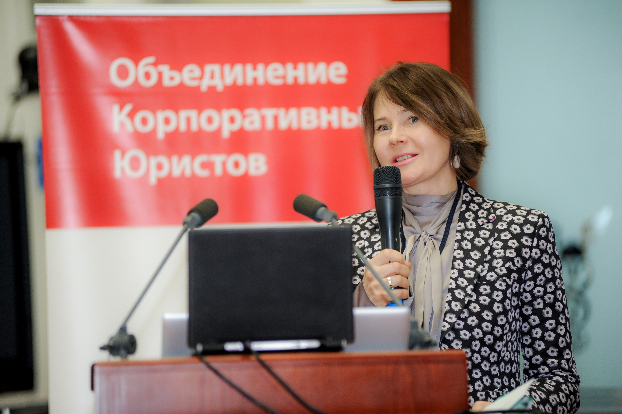 Практическая конференция «ВСЯ ПРАВДА О КОМПЛАЕНС: выгоды для бизнеса или бюрократический «тормоз»