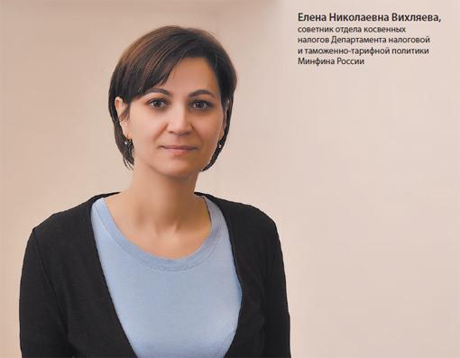 Елена Николаевна Вихляева
