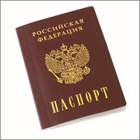 Кто может принять российское гражданство