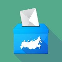 9 сентября в России состоится единый день голосования, пройдут региональные и федеральные выборы