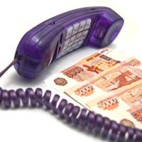 Запущена горячая линия по вопросам взыскания кредитной задолженности с крымчан