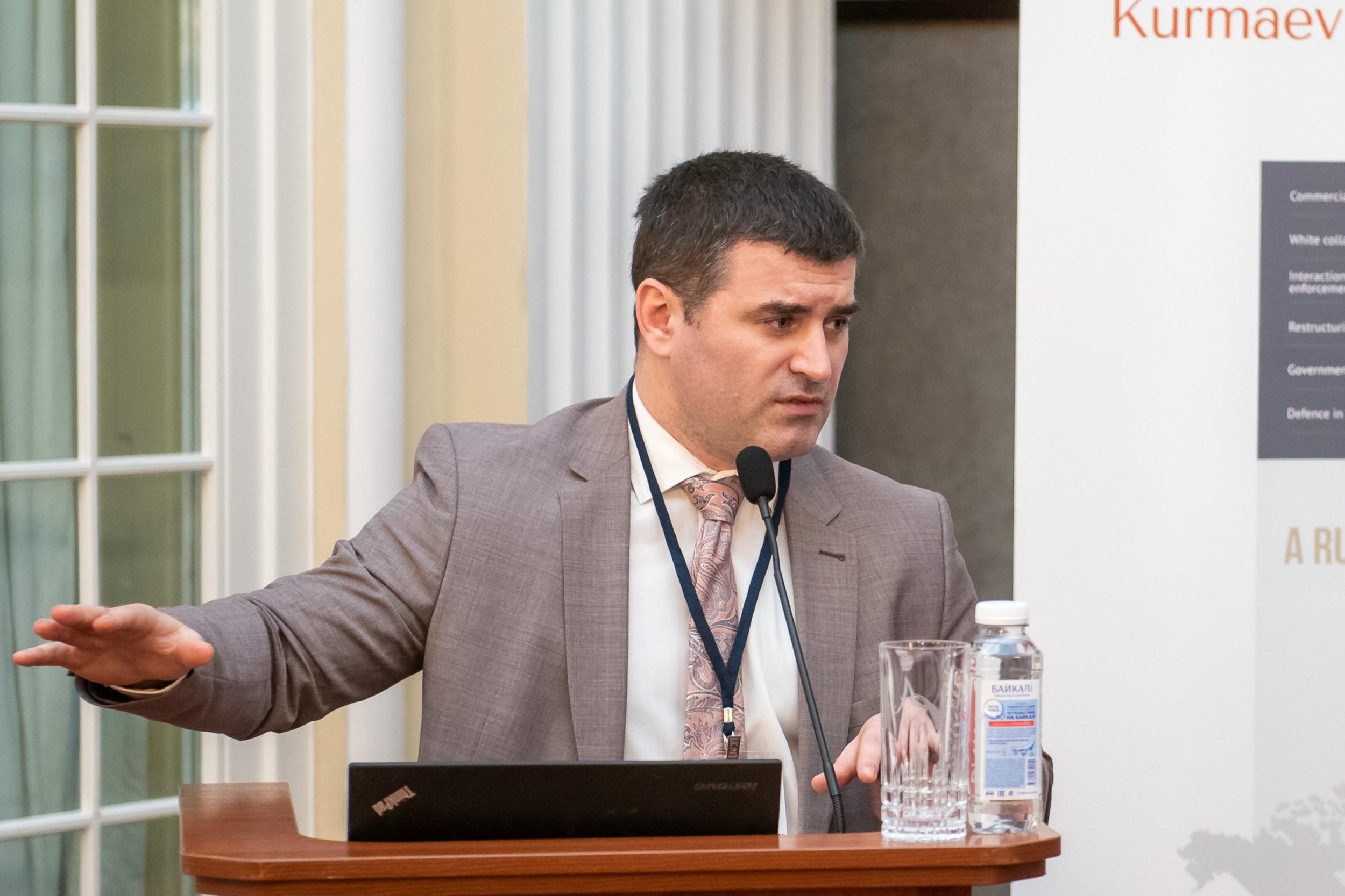 X Ежегодная научно-практическая конференция ОКЮР с Конституционным судом Российской Федерации