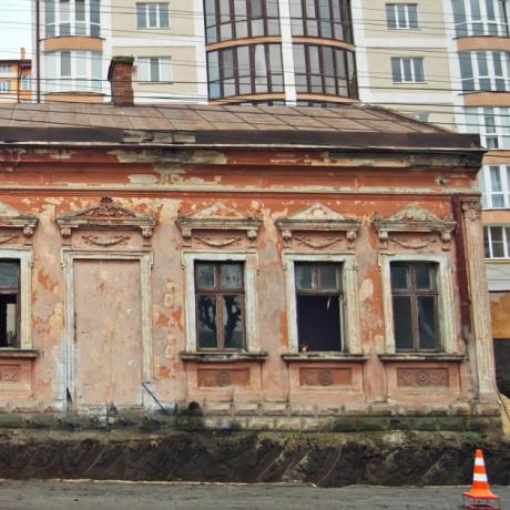 На расселение аварийного жилья может быть выделено 45 млрд руб.