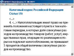Доставка цветов в Архангельске круглосуточно