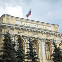 Сенаторы призывают Банк России урегулировать деятельность микрофинансовых организаций