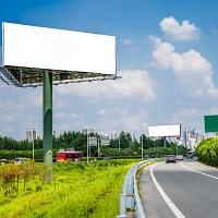 Заявления и документы на установку и эксплуатацию рекламных конструкций можно подавать через порталы госуслуг (с 1 октября)