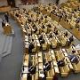 Весенняя сессия Госдумы: подводим итоги