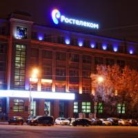 """ПАО """"Ростелеком"""" определен единственным исполнителем ряда услуг для образовательных организаций и избирательных комиссий"""
